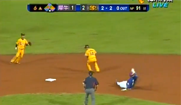 Manny's slide was just a bit premature as he had almost 15 more feet to go to reach 2nd base. Photo: You Tube